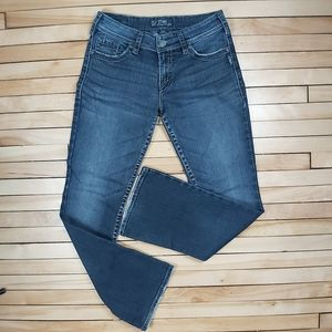 📣2/36$📣 Silver Suki Surplus dark wash jeans